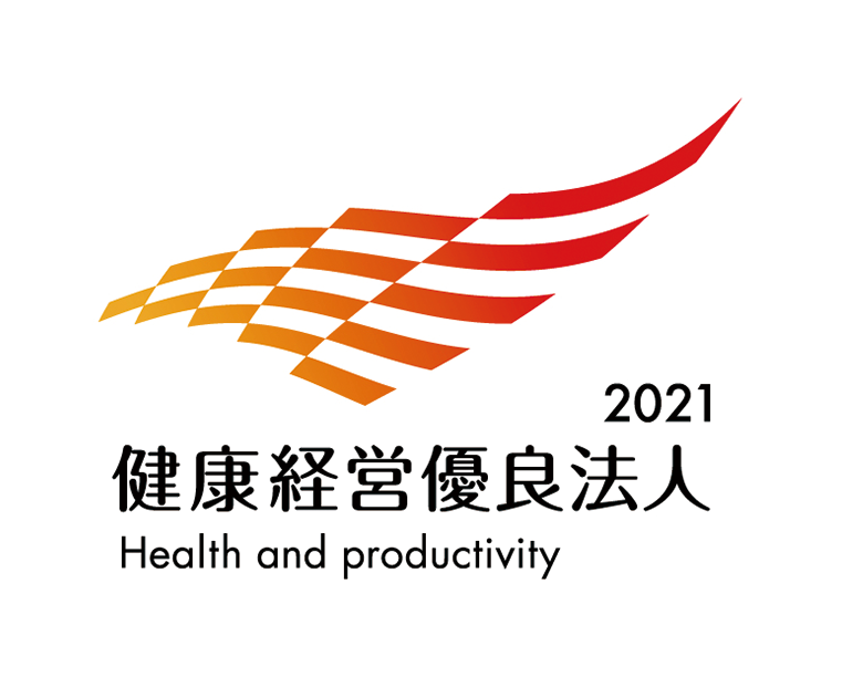 「健康経営優良法人2021」認証マーク