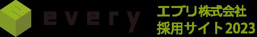 エブリ株式会社 新卒採用サイト2022